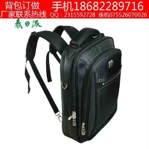 旅行背包,户外双肩包,双肩休闲包