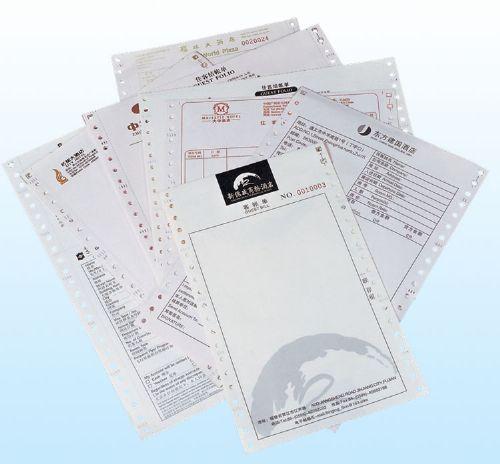 收据印刷,联单印刷,票据印刷厂