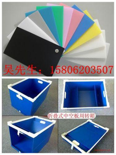 重庆中空板厂家中空板折叠箱防静电中空板