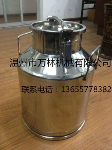温州厂家供应不锈钢奶桶