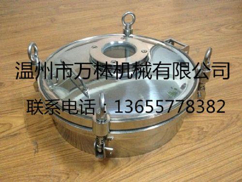 温州厂家供应不锈钢吊环视镜人孔