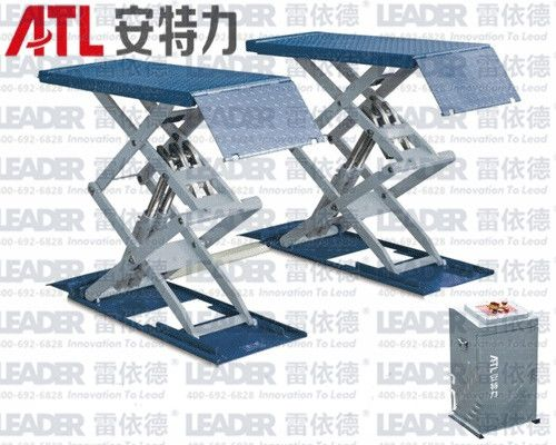供应汽车举升机|畅销剪式举升机|上海安特力小剪举升机(超薄型)