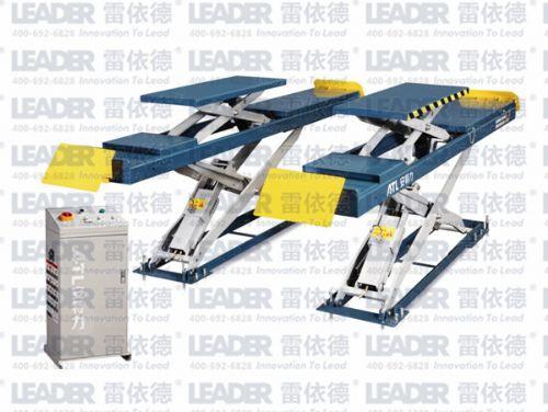 供应汽车举升机|剪式举升机|上海安特力3.5T 子母剪式举升