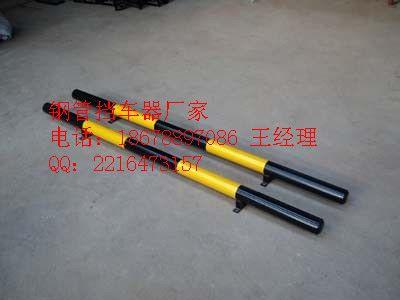 胶南小区厂区车库挡车器,钢管挡车器厂家18678897086