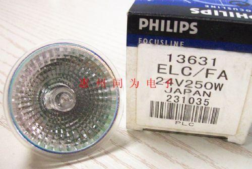 飞利浦13631 24v250w GX5.3 反光杯 格格杯高清图片