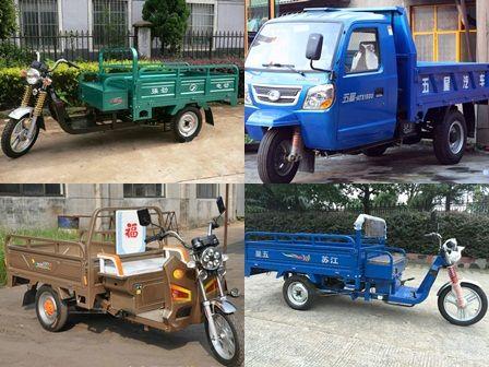 新丰县二手三轮车交易市场
