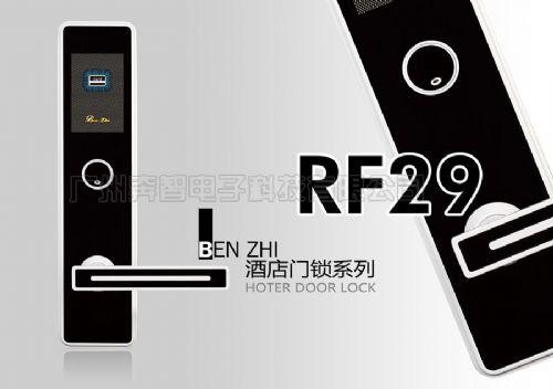 奔智智能电子酒店感应门锁RF29白色