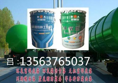 菏泽曹县郓城特种快干漆市场价格