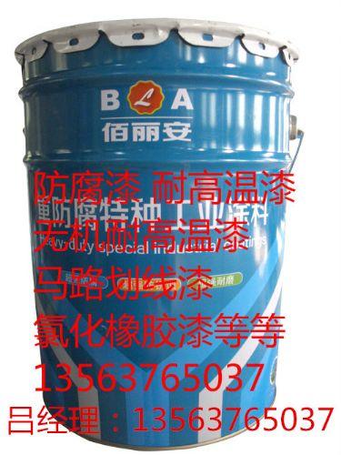 湿热地区常用防锈漆  聚氨酯底漆批发商