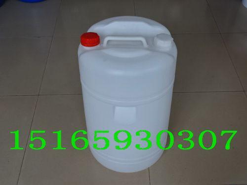供应60升两小口洗洁精用塑料桶