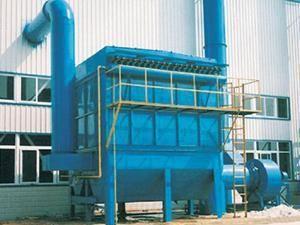 生物质锅炉除尘器|蒸汽锅炉除尘器|流化床45T/H循环流化床锅炉