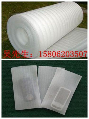 重庆珍珠棉EPE珍珠棉卷材珍珠棉袋