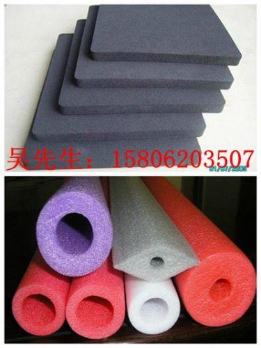 重庆珍珠棉管材EPE泡棉袋EVA泡棉垫