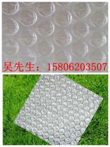 重庆大气泡膜双层气泡袋气泡垫片