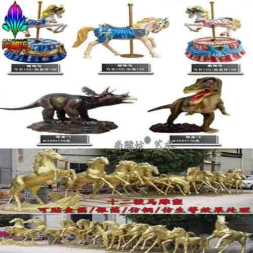 尚雕坊低价直销仿真动物马雕塑 侏罗纪公园恐龙园林景观小品雕塑