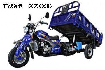 隆鑫新途悦200自卸三轮摩托车特价