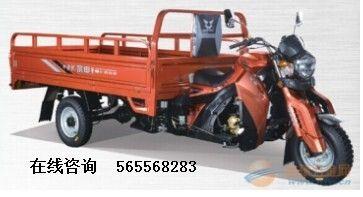 宗申Q6领胜250三轮摩托车厂家清仓