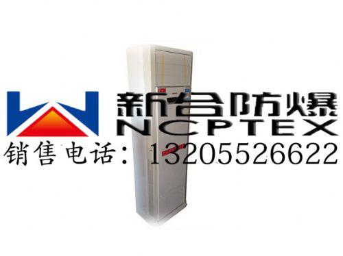 清新风系列5匹格力防爆空调