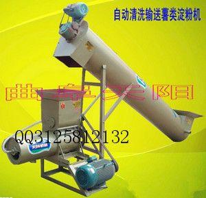 红薯淀粉机,自动分离红薯马铃薯淀粉加工设备价格