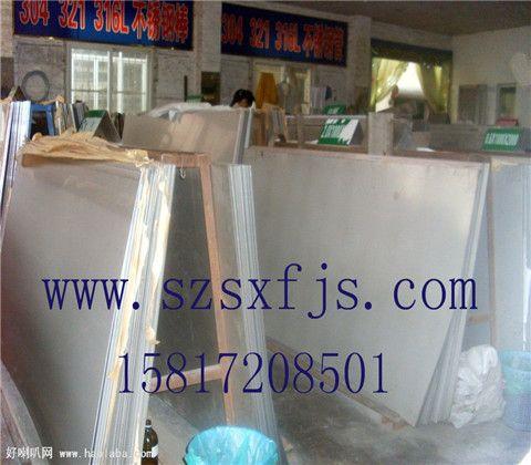 现货促销304不锈钢镜面板 304不锈钢雪花板 质量可靠