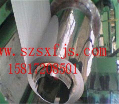 广东销售304不锈钢冲压钢带 进口软钢带 质量可靠