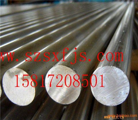 厂家提供 AL2014高硬度合金铝棒 AL6061合金六角铝棒
