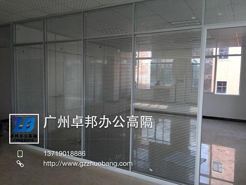 供应饰面材料 办公间隔 玻璃隔墙