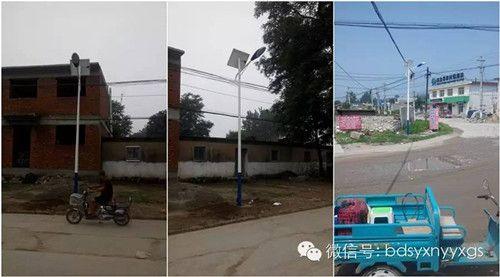 农村太阳能路灯