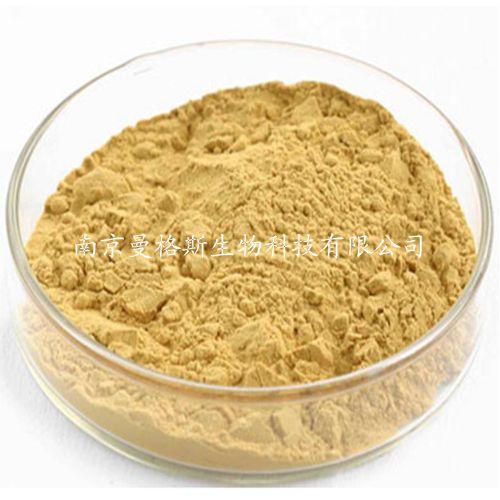 染料木素98%染料木素厂家染料木素价格