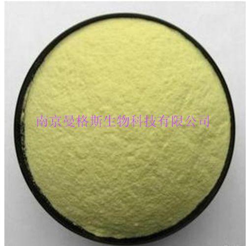 大黄酸98%大黄酸厂家大黄酸价格