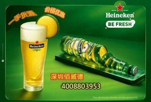 上海荷兰喜力啤酒进口商