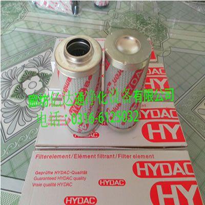 陶瓷压机滤芯 3760683