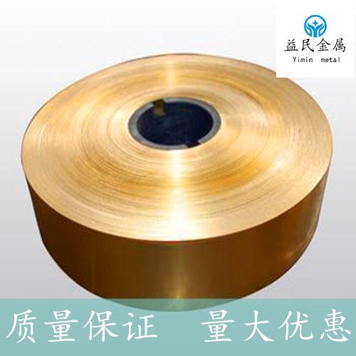 销售C3602易焊接铅黄铜棒 日本进口环保铅黄铜带