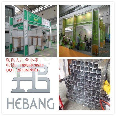 佛山合邦方柱铝料 展览搭建型材 展览方柱