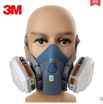 3M7502喷漆防护面罩