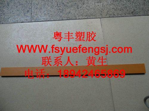南京赛钢板*红色POM棒