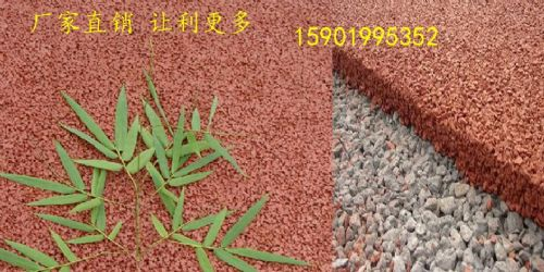透水混凝土增强剂价格