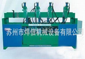 苏州焊信弯线机