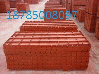 厂家供应贵阳钢模板专卖