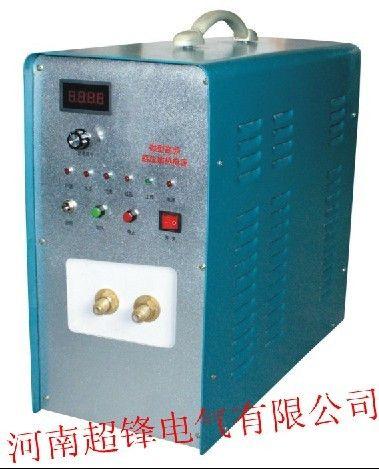 绥化车刀焊接设备超峰高频焊机最专业