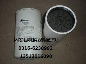 SFC5810AE三一平地机液压油滤芯
