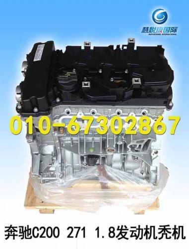 奔驰C200发动机  发动机总成