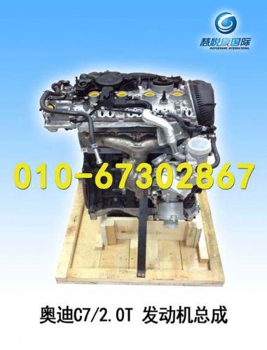 奥迪C7 2.0T发动机  发动机总成