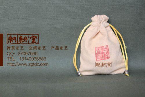 帆布袋 帆布袋定制 帆布袋厂家