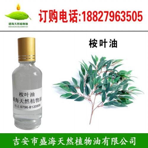 天然桉叶油生产厂家