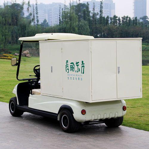 供应绿通电动货车|电动厢式货车|微型货车|电动观光车