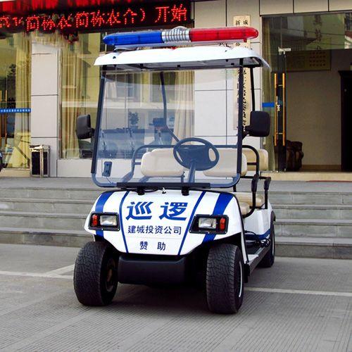 重庆绿通4座电动巡逻车 小区巡逻车 电动执法巡逻车 电动观光车