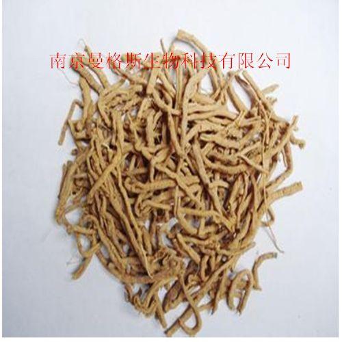 远志山酮III98%远志山酮III厂家远志山酮III价格