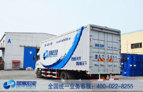 危险品进口-北京危险品蓝海宏业价格量大从优