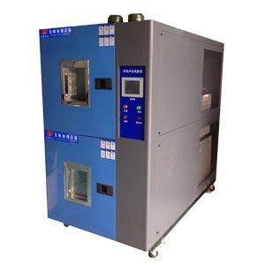 冷热冲击试验机 冷热冲击试验箱